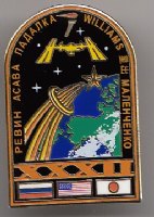 Expedition 32 ISS International Space Station Mission Lapel Pin Official NASA